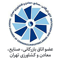 عضو اتاق بازرگانی تهران